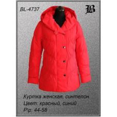Женская демисезонная куртка BURTLEY (Германия)