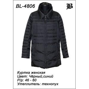 Женская удлиненная куртка осень-зима BURTLEY (Германия)